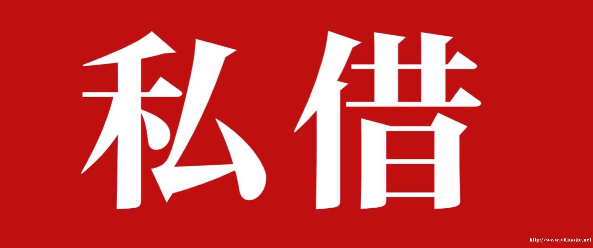 深圳的私人空放好下款吗,深圳地区私人空放贷款